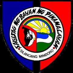 Municipality of Pinamalayan Official Logo